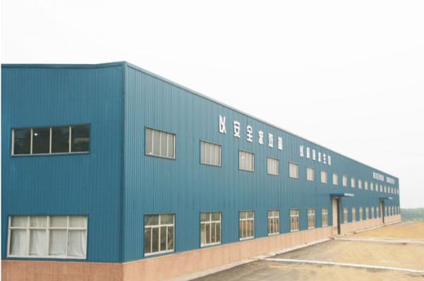 公司主要经营门式轻钢结构及框架结构