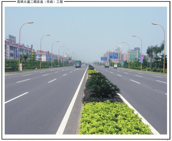 广东中天市政工程设计有限公司_广东中天市政工程设计图片
